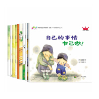 韩国家庭亲子教育第一方案日常+身体全10册