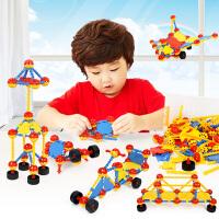橙爱建构球塑料拼插积木立体组装早教积木儿童益智男女孩玩具