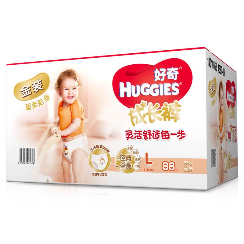 [当当自营]好奇(Huggies) 金装成长裤男女通用箱装L号88片