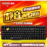 Rapoo/雷柏E1050无线键盘 静音键盘 键盘 电脑键盘 商务键盘