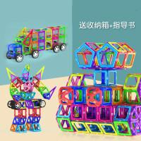 磁力片益智玩具男女孩磁力玩具益智拼装纯片补充装吸铁石磁铁积木