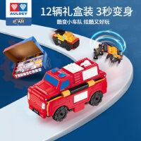 澳贝酷变车队玩具奥迪双钻反反变身车儿童变形反斗车工地工程警车