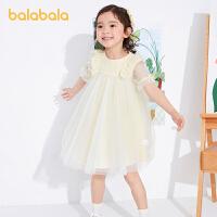 【券后预估价:104.9】巴拉巴拉童装儿童裙子女童连衣裙夏装2021新款小童宝宝公主裙纱裙