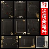a4硬笔书法作品纸成人黑色方格纸小学生练字纸格子黑底比赛专用纸