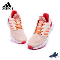 【到手价:229元】阿迪达斯adidas童鞋2017年小童跑步鞋男女童运动鞋学生休闲鞋 BA9435