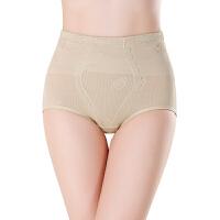 束身收腹内裤女中腰无痕提臀束腰产后收小肚子美体塑身裤薄款夏季