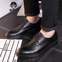 米乐猴 新款鳄鱼纹男鞋青年英伦尖头皮鞋系带正装商务休闲鞋新郎婚鞋