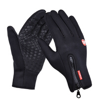 户外手套全指男女骑行登山滑雪防寒防滑抓绒加厚保暖可触屏手套