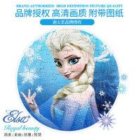 冰雪奇缘公主6纸质平图拼图7爱莎8-10岁12女孩迪士尼儿童益智玩具