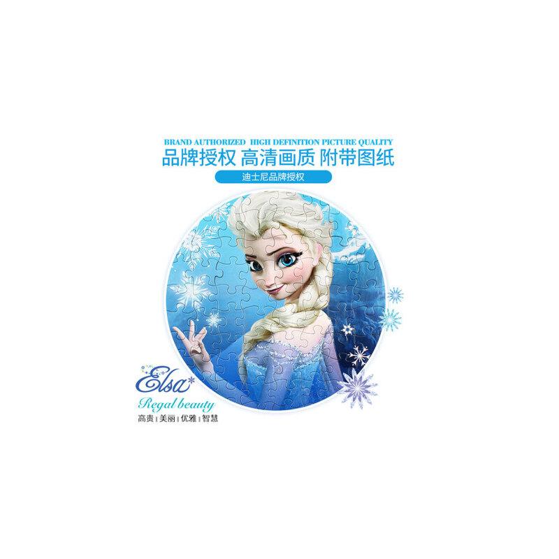 冰雪奇缘公主6纸质平图拼图7爱莎8-10岁12女孩迪士尼儿童益智玩具 正版授权古部出品 亲子益智玩具 随机小赠品