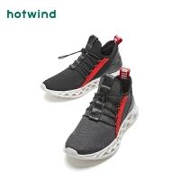 【2.29-3.2 2件3折】热风男士时尚休闲鞋H12M8316