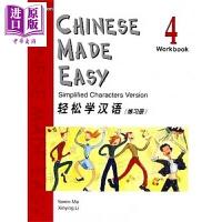 【中商原版】轻松学汉语简体练习册(第4册)港台原版 Chinese Made Easy