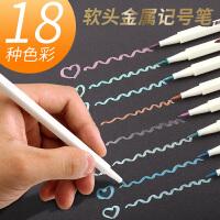 10支10色套装水性水彩笔组合金属彩色笔油漆笔签到笔装饰绘画笔金银笔签名笔金属笔diy相片相册彩色笔卡纸