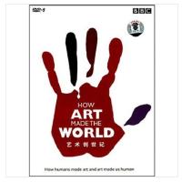 原装正版 BBC经典纪录片 艺术创世记(2DVD9) HOW ART MADE THE WORLD 光盘