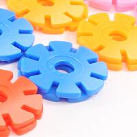 雪花片积木儿童3-6周岁宝宝塑料拼装1-2-8岁男孩女孩拼插玩具