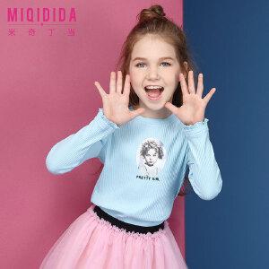 米奇丁当女童中大童T恤2018春季新款纯色印花弹力打底衫