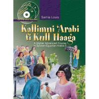 【预订】Kallimni Arabi Fi Kull Haaga: A Higher Advanced