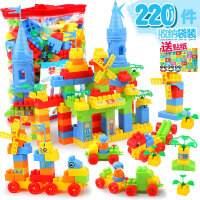 积木拼装玩具6-7-8-10岁男孩儿童玩具1-2-3周岁4开发智力女孩