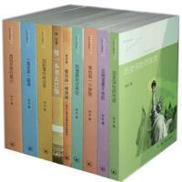 林达作品集(全10册)