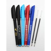 广告笔定制二维码中性笔印刷LOGO签字定做礼品宣传碳素圆珠笔订做