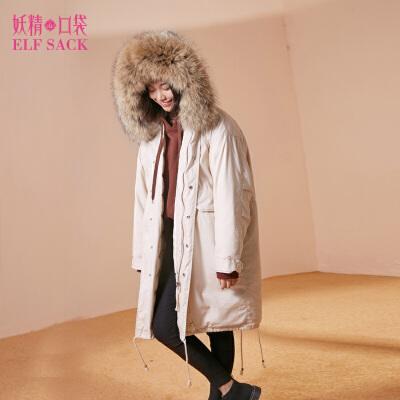 冬装新款棉收腰真毛领中长款面包羽绒服女