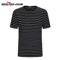 柒牌条纹男T恤 短袖2018夏季新款青年时尚韩版上衣潮流百搭男装