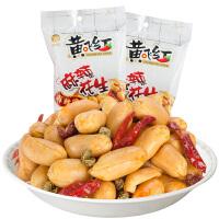 【包�]】欣和 �S�w�t麻辣花生 �S�w��麻辣花生米小吃零食 210g*2袋