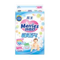 [当当自营]花王 妙而舒瞬爽透气腰贴式婴儿纸尿裤 中号(M)66片(适合6-11kg)