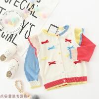 秋冬款 �和�����拼接毛衣女童甜美撞色蝴蝶�Y���_衫外套 �D片色