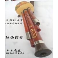 天然红木木管葫芦丝C调降BDFG调云南吹奏乐器 红