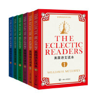 美国语文读本(套装1-6册)赠送英文朗读音频