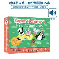 【全店300减100】进口英文原版 超级憨米第二套分级阅读新的冒险Super Hammy New Adventures分