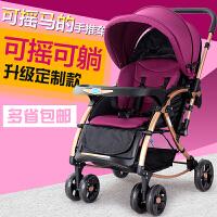 宝宝好C3婴儿车推车可坐躺儿童双向折叠型小孩手推车四轮避震童车BB