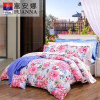 富安娜家纺 浓情印花40s纯棉斜纹床上用品四件套 1.5/1.8米床适用