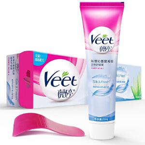 薇婷(Veet)丝滑沁香脱毛膏 温和护肤型200g 敏感肌适用(脱毛男女士去毛除毛腋毛腿毛)