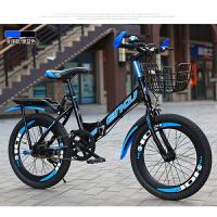 儿童折叠自行车6-7-8-9-10-11-12岁15男孩20寸小学生单车山地变速六一儿童节礼物 其它