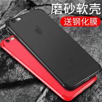 苹果6splus手机壳iPhone6保护套6/6s/7/8/plus薄磨砂6P/7p/8p透明硅胶软壳六i全包防摔男女