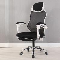 门扉 椅子 电脑椅子家用游戏椅电竞椅简约办公椅转椅休闲座椅人体工学椅网布