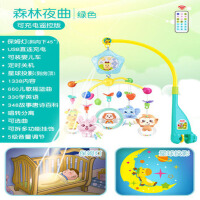 音乐旋转男女孩摇铃宝宝床铃0-1岁3-6-12个月玩具