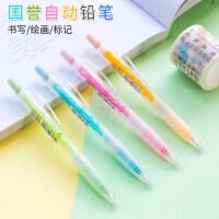 正品日本KOKUYO国誉进口Coloree简约自动铅笔创意多功能彩色活动铅笔0.5mm透明卡通可爱学生铅笔批发文具包邮