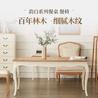 【网易严选双11狂欢 家具专区】韵白系列餐桌 餐椅