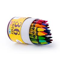 儿童蜡笔安全可水洗宝宝益智玩具幼儿画画