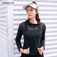 【女神特惠价】Kombucha瑜伽健身长袖T恤女士性感网纱拼接速干透气连帽抽绳运动上衣JCCX455