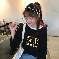 春装2018新款韩版女装学院风宽松百搭印花抹茶上衣长袖T恤圆领潮