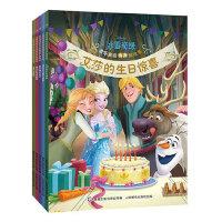 迪士尼 冰雪奇缘欢乐家庭有声新故事全套5册童趣正版书 儿童公主睡前故事书漫画女孩绘本 电影周边儿童启蒙3-6-7-9岁