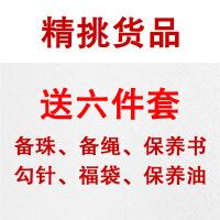 ????福韵礼 天然西藏牦牛角手串文玩佛珠血丝耗牛角手链手珠串男金刚菩提配饰教师节礼物国庆节礼物品