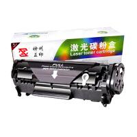 神州正印硒鼓适用于惠普佳能canon lbp2900+碳粉3015 HP3050激光打印机1319晒鼓4010 300