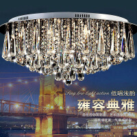 祺家 现代简约水晶客厅灯餐厅灯水晶餐吊灯具SX02