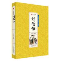 正版-FLY-千古人物:汉武帝刘彻传 9787552111095 内蒙古文化出版社 知礼图书专营店