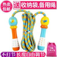 DMTC 跳绳 儿童小学生体育考试专用初学者小孩跳绳 幼儿园 可调节